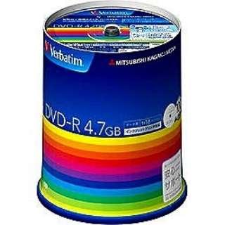 DHR47JP100V3 データ用DVD-R ホワイト [100枚 /4.7GB /インクジェットプリンター対応]