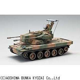 1/48 リモコンAFV No.09 陸上自衛隊87式自走高射機関砲