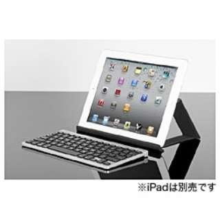 ワイヤレスキーボード[Bluetooth] 【スマホ/タブレット対応】 New iPad対応キーボード 英語配列(ブラック&シルバー) ZAGGkeys Flex