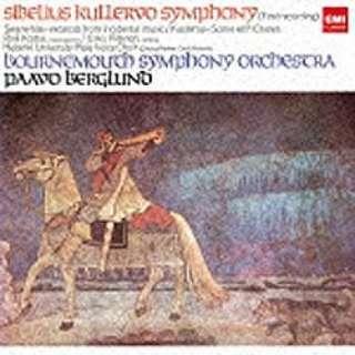 パーヴォ・ベルグルンド/シベリウス:クレルヴォ 交響曲 鶴のいる情景 白鳥姫より 期間限定低価格盤 【CD】