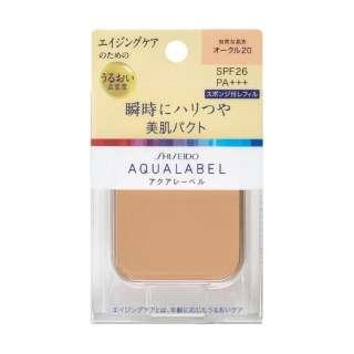 AQUALABEL(アクアレーベル)明るいつや肌パクト オークル20 (レフィル)(11.5g)