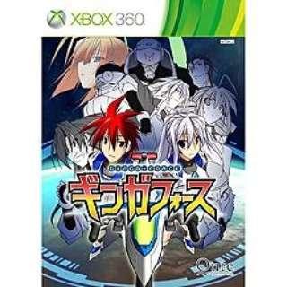 ギンガフォース【Xbox360】