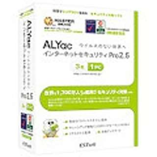 〔Win版〕 ALYac Internet Security Pro 2.5 (3年・1PC)