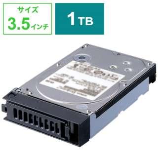 OP-HD1.0T/4K 内蔵HDD OP-HDシリーズ [3.5インチ /1TB]