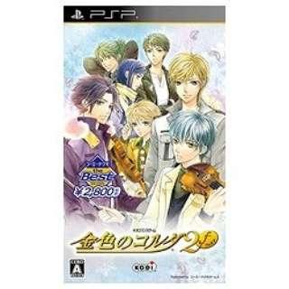 コーエーテクモ the Best 金色のコルダ2f(フォルテ)【PSP】