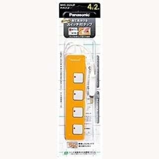 電源タップ ザ・タップZ オレンジ WHS2524JP [2.0m /4個口 /スイッチ付き(個別)]