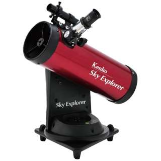 SE-AT100N 天体望遠鏡 Sky Explorer(スカイエクスプローラー) [反射式]