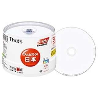 DR-47AWWY50BN データ用DVD-R That's(ザッツ) [50枚 /4.7GB /インクジェットプリンター対応]