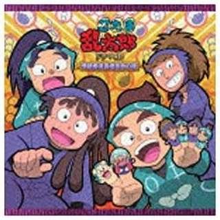 (ドラマCD)/忍たま乱太郎 ドラマCD 学級委員長委員会の段 【CD】