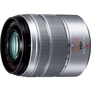 カメラレンズ LUMIX G VARIO 45-150mm/F4.0-5.6 ASPH./MEGA O.I.S. LUMIX(ルミックス) シルバー H-FS45150-S [マイクロフォーサーズ /ズームレンズ]