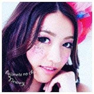 Newwy/はじめてのチュウ 【音楽CD】