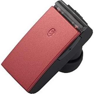 スマートフォン対応[Bluetooth4.0] 片耳ヘッドセット USB充電ケーブル付 (レッド) BSHSBE23RD