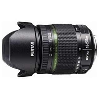 カメラレンズ smc PENTAX-DA 18-270mmF3.5-6.3ED SDM APS-C用 ブラック [ペンタックスK /ズームレンズ]