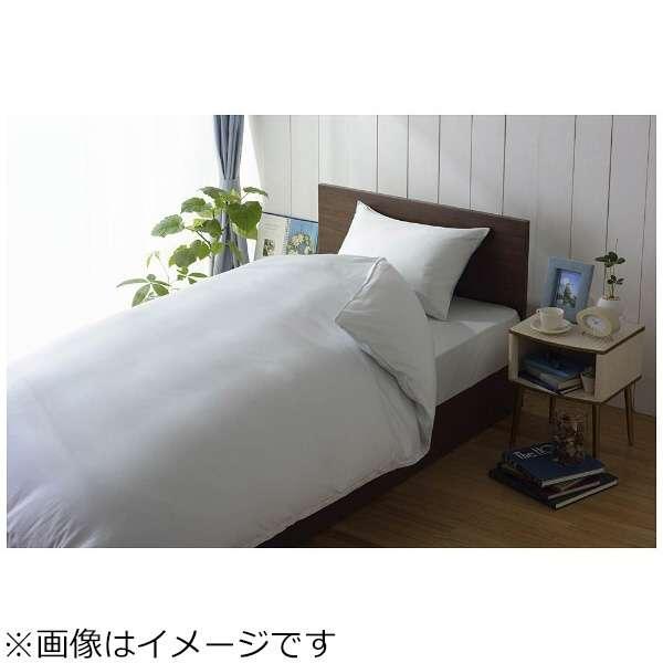 【ワンタッチシーツ】80サテン ダブルサイズ(綿100%/145×215cm/ブルー)【日本製】