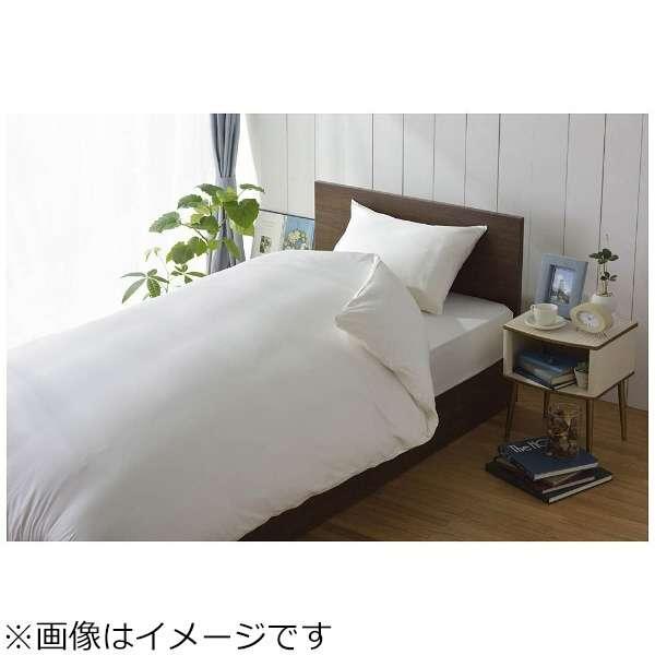 【敷ふとん専用 ワンタッチシーツ】80サテン ダブルサイズ(綿100%/145×215cm/ホワイト)