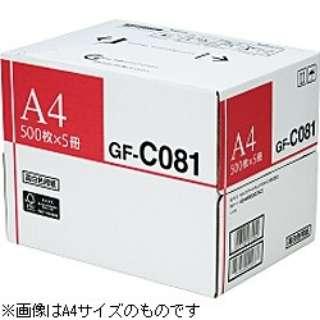 コピー用紙/レーザープリンター用紙(B5サイズ・2500枚(500枚×5冊)) 4044B010