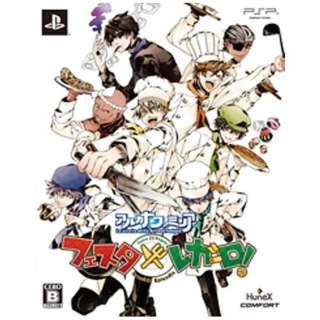 アルカナ・ファミリア フェスタ・レガーロ! 初回限定特別同梱版【PSPゲームソフト】