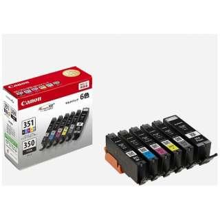 BCI-351+350/6MP 純正プリンターインクBCI-351+350/6MP PIXUS(ピクサス) 6色マルチパック