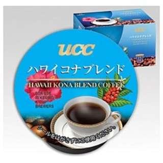 K-Cup パック 「UCCハワイコナブレンド」(12杯分) SC1011