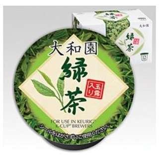 K-Cup パック 「大和園 玉露入り緑茶」(12杯分) SC8040