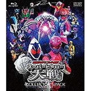 仮面ライダー×スーパー戦隊 スーパーヒーロー大戦 コレクターズパック 【ブルーレイ ソフト】