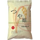 特別栽培米 山形県産つや姫 10kg(5kg×2)【お米】