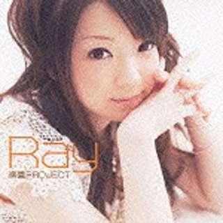 Ray/「To LOVEる ダークネス」オープニングテーマ:楽園PROJECT 通常盤 【音楽CD】