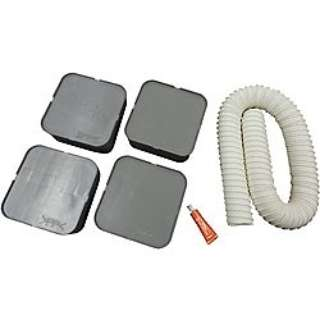 ドラム式洗濯乾燥機専用 直下排水キット(内面フラットホース) HO-BD4