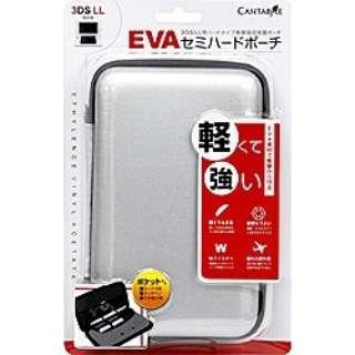3DS LL用 EVAセミハードポーチ シルバー【3DS LL】