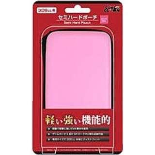 3DS LL用 セミハードポーチ ピンク【3DS LL】