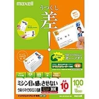 ウルトラマイクロミシン名刺 ラベル マット紙 (A4サイズ:10面・100シート) J21131U2-100