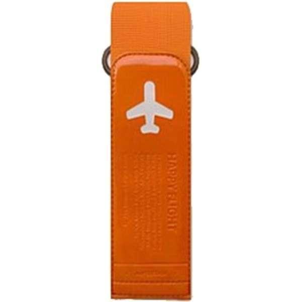 ALIFE ハッピーフライト ラゲージ ベルト SNCF-050-2 オレンジ