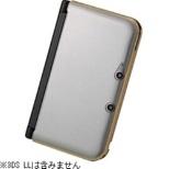 ハードコーティング・グリッター・ハードジャケット ラメクリア/シャンパンゴールド【3DS LL】