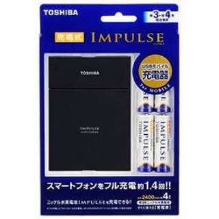 TNHC-34AS MB USBモバイル対応充電器セット IMPULSE ブラック [充電器+充電池 /単4形4本 /単3形~単4形兼用]