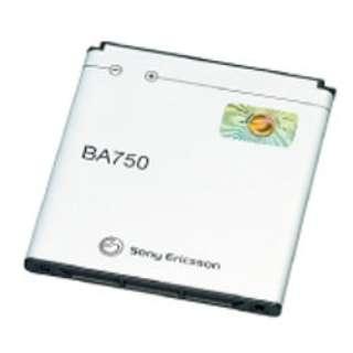 【au純正】電池パック BA750 [Xperia acro IS11S対応]