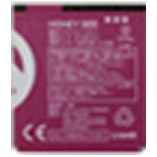 ビックカメラ.com | SoftBank 【...