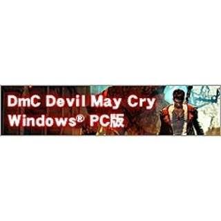 〔Win版〕 DmC Devil May Cry (ディーエムシー デビル メイ クライ)