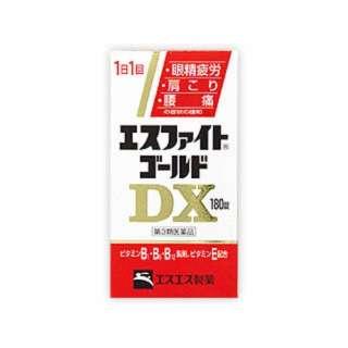 【第3類医薬品】 エスファイトゴールドDX(180錠)〔ビタミン剤〕