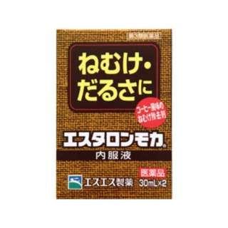 【第3類医薬品】 エスタロンモカ内服液(30mL×2本)〔眠気覚まし〕