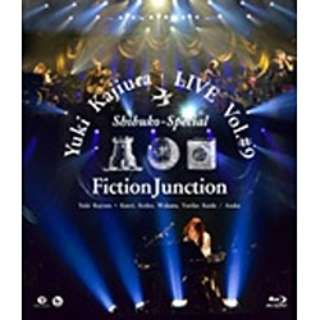"梶浦由記/FictionJunction/Yuki Kajiura LIVE vol.#9 ""渋公Special"" 【ブルーレイ ソフト】"