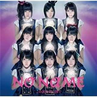 NO NAME/この涙を君に捧ぐ Type-A 【CD】