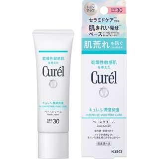 Curel(キュレル)UVクリーム SPF30(30g)[日焼け止め]