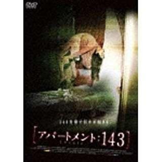 [アパートメント:143] 【DVD】