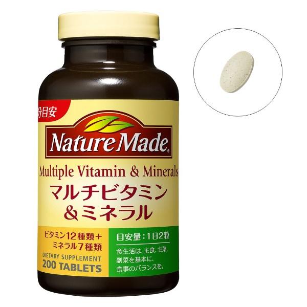 ネイチャーメイド マルチビタミン&ミネラル 200粒入