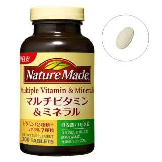 NatureMade(ネイチャーメイド)マルチビタミン&ミネラル(200粒)