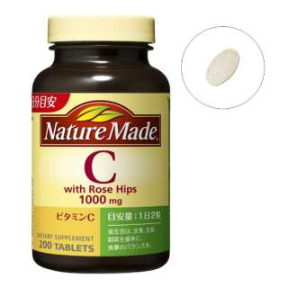 NatureMade(ネイチャーメイド)ビタミンC500(200粒)