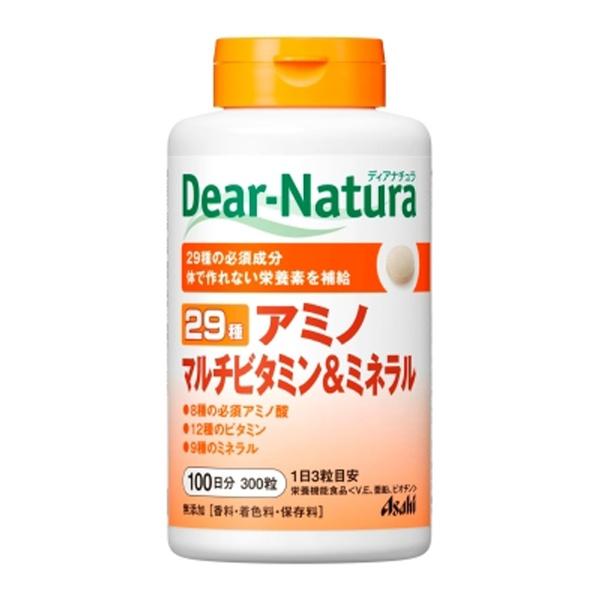 ディアナチュラ 29 アミノ マルチビタミン&ミネラル 300粒
