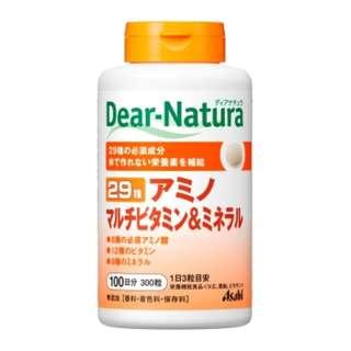 Dear-Natura(ディアナチュラ) 29アミノマルチビタミン&ミネラル(300粒)〔栄養補助食品〕