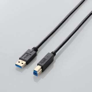 0.5m USB3.0ケーブル 【A】⇔【B】3重シールドケーブル(ブラック) USB3-AB05BK