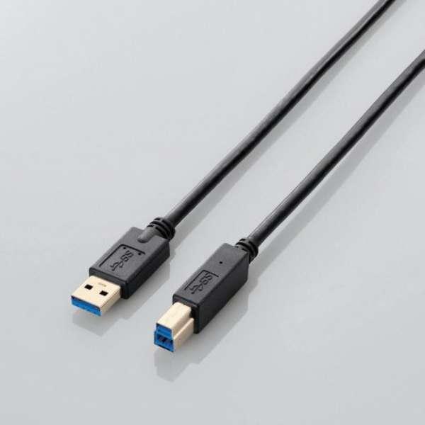 1.0m USB3.0ケーブル 【A】⇔【B】3重シールドケーブル(ブラック) USB3-AB10BK